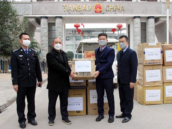 Chính phủ Việt Nam viện trợ 11 tỉ đồng giúp Trung Quốc chống dịch virus corona -ảnh 4