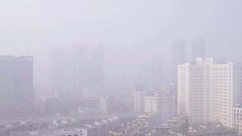 Lớp sương mù bao trùm Vũ Hán.