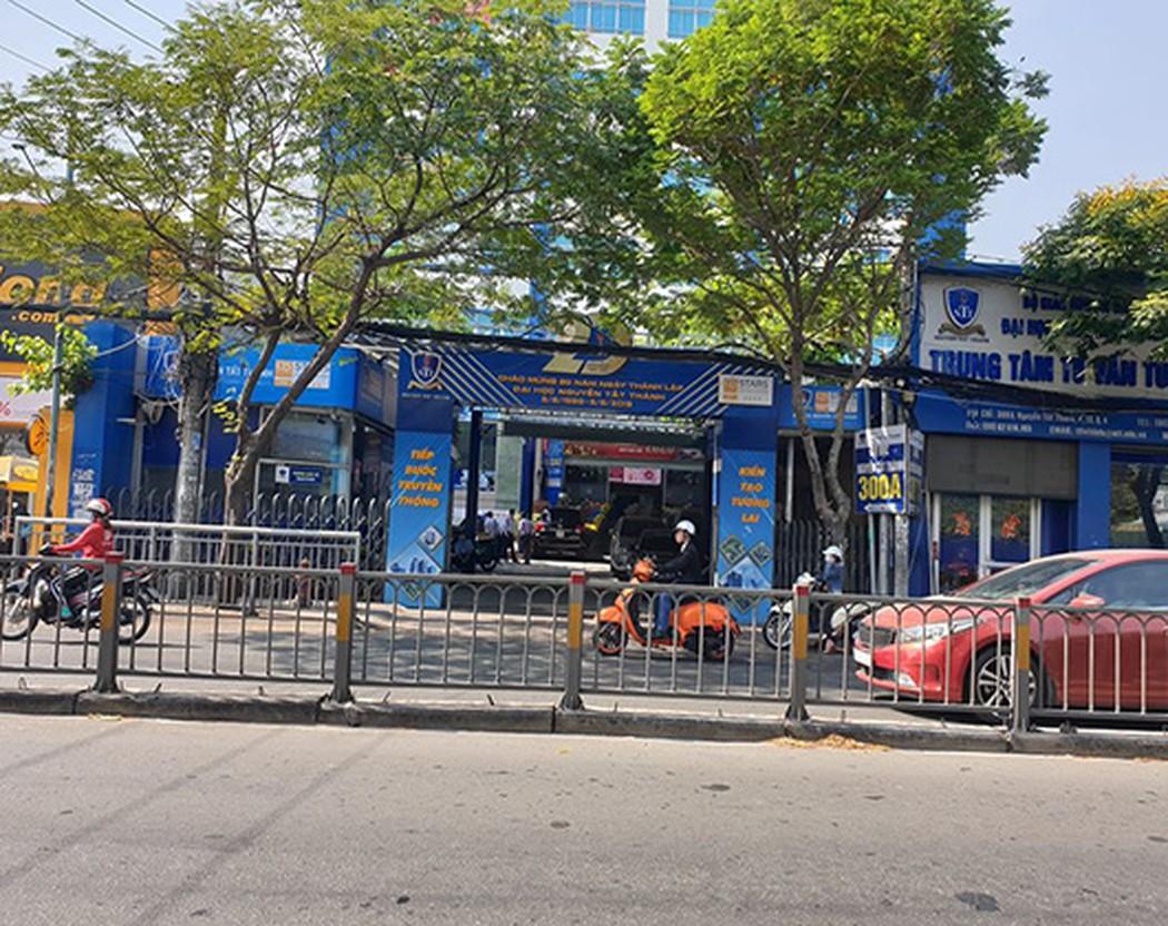 Cơ sở chính của Trường Đại học Nguyễn Tất Thành, Thành phố Hồ Chí Minh. (Ảnh qua giaoduc)