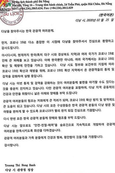 Đoàn khách Hàn Quốc không chịu cách ly đã rời Đà Nẵng lên máy bay về nước - ảnh 7