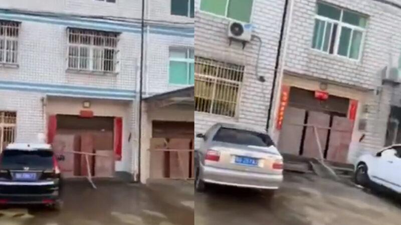 Một nhà dân bị đóng đinh khóa trái cửa để cách ly trong diễn biến dịch bệnh tại Vũ Hán.