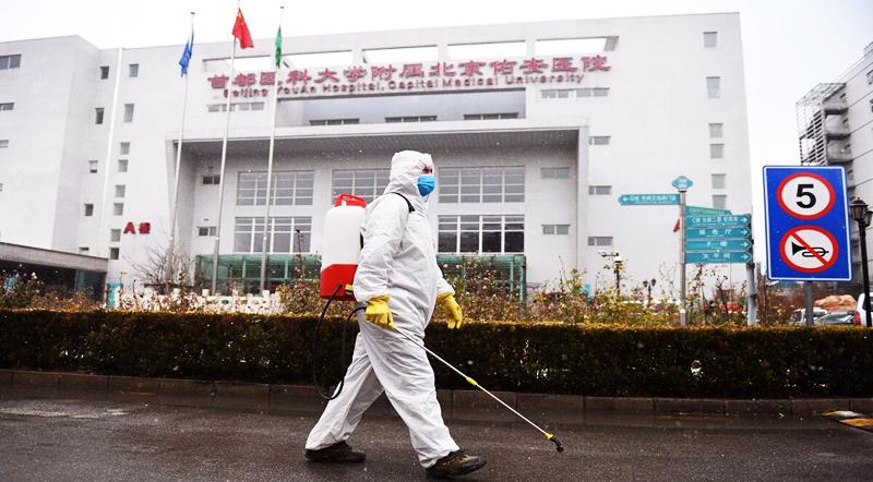 Dịch bệnh viêm phổi COVID-19 nhanh chóng lan rộng khiến Bắc Kinh rơi vào tình trạng khủng hoảng.