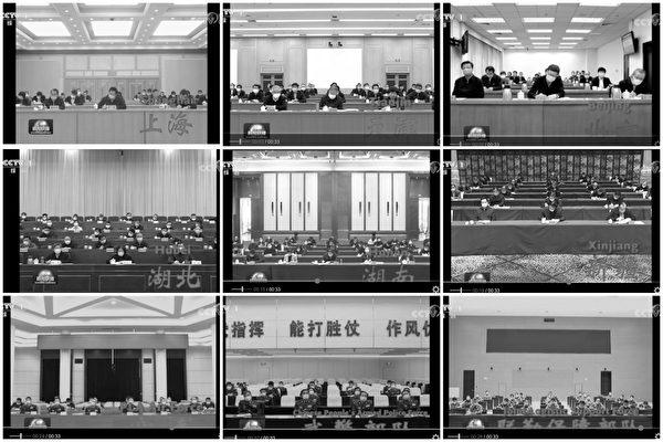 Các quan chức khác của ĐCSTQ đều mang khẩu trang trong cuộc họp Thường ủy ĐCSTQ ngày 23/2.