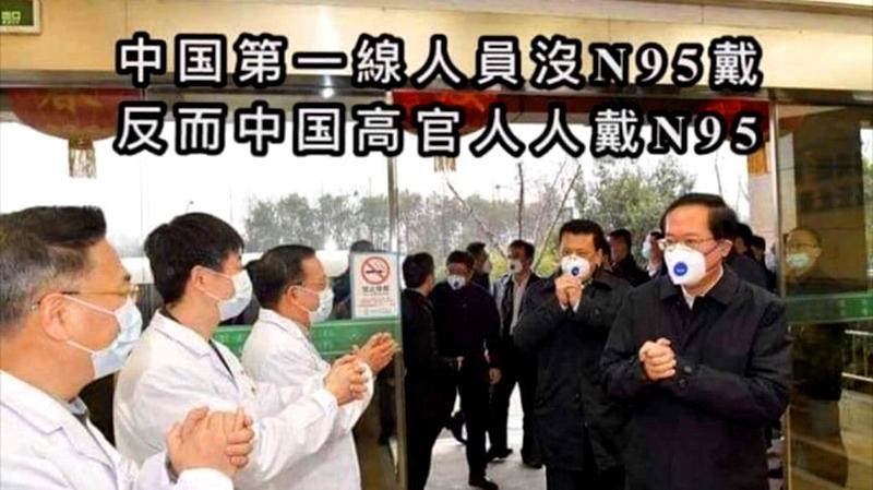 Dịch viêm phổi Trung Quốc: Chính phủ 'trưng dụng' tất cả khẩu trang (ảnh 3)