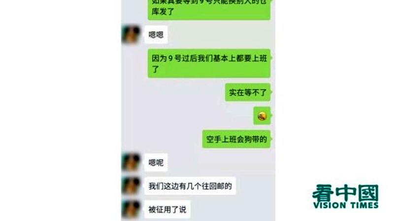 Dịch viêm phổi Trung Quốc: Chính phủ 'trưng dụng' tất cả khẩu trang (ảnh 2)