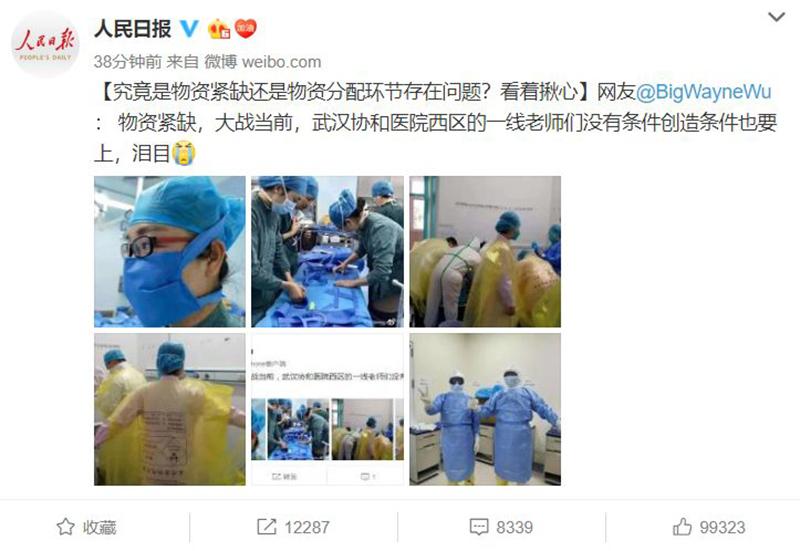 Viêm phổi Vũ Hán: Hội chữ thập đỏ Hồ Bắc lãng phí khẩu trang làm người dân phẫn nộ (ảnh 3)