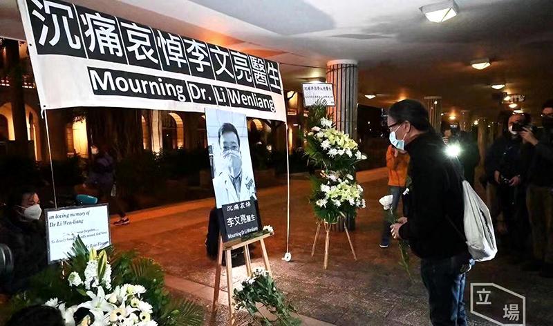 Bác sĩ Lý Văn Lượng qua đời khiến dân mạng nổi sóng, hàng triệu người giận dữ đòi tự do ngôn luận (ảnh 3)