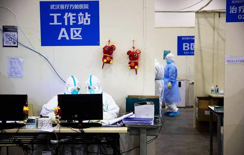 Một bệnh viện ở Vũ Hán, nơi đang điều trị cho các bệnh nhân nhiễm virus Covid-19.