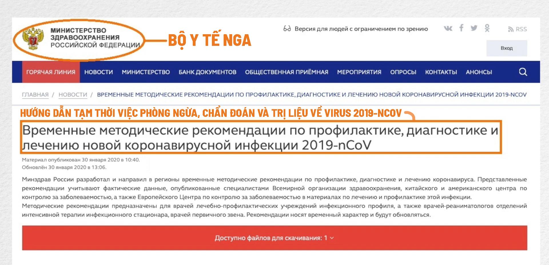 """văn kiện được công bố trên trang web của Liên bang Nga có tiêu đề là: """"Hướng dẫn tạm thời việc phòng ngừa, chẩn đoán và trị liệu về virus 2019-nCoV (COVID-19)""""."""
