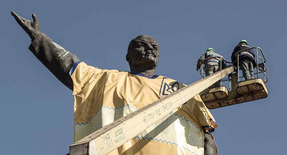 Nghệ An Chi 12 tỉ đồng xây tượng Lenin 3
