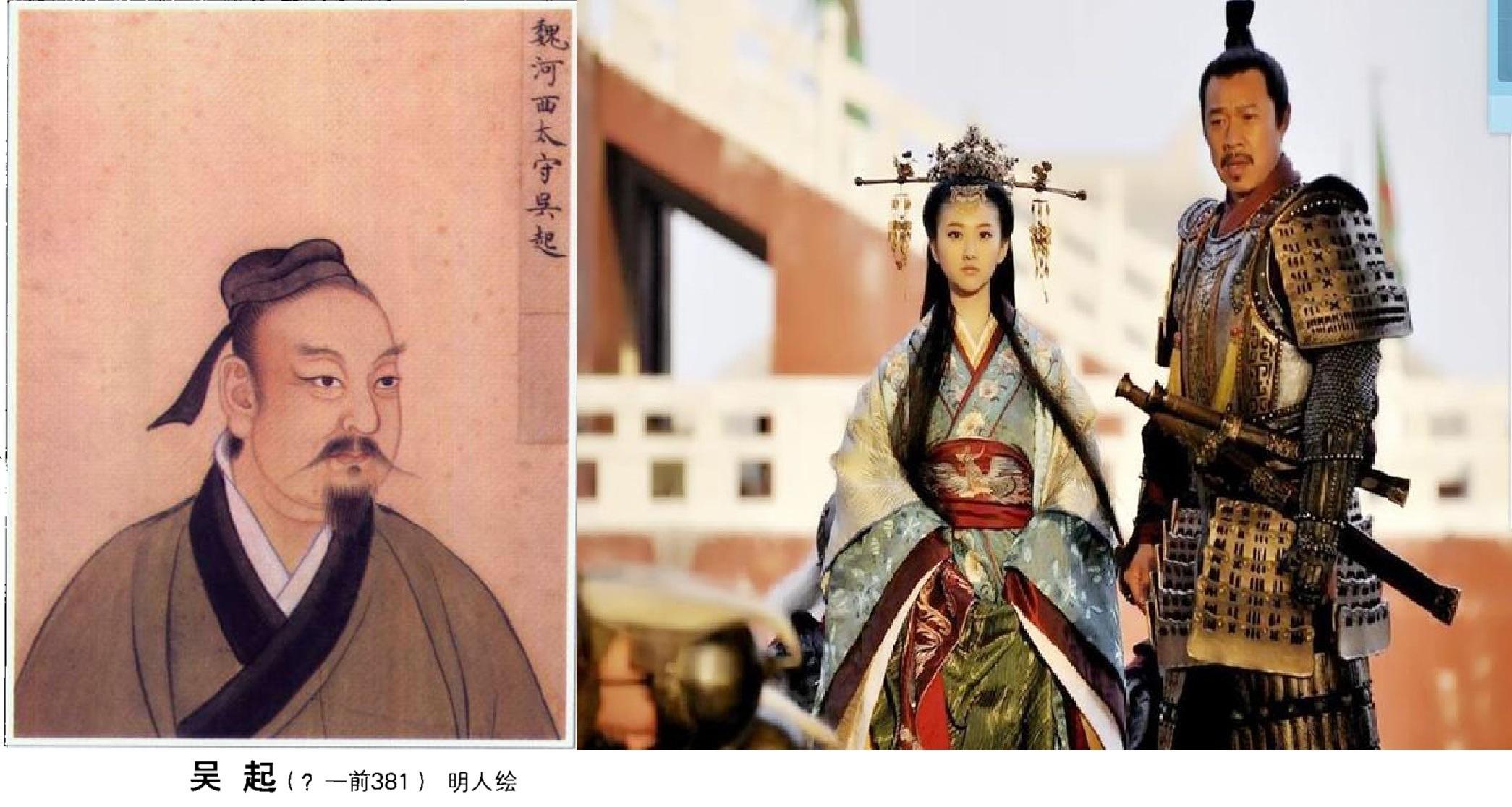 Ngô Khởi thường được ví với Tôn Tử, sách dụng binh của ông cùng Binh pháp Tôn Tử hợp thành Tôn Ngô Binh Pháp.