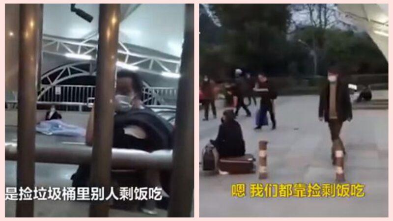 Những người vô gia cư mắc kẹt tại Vũ Hán phải lang thang làm ăn xin và nhặt thức ăn thừa sống qua ngày.