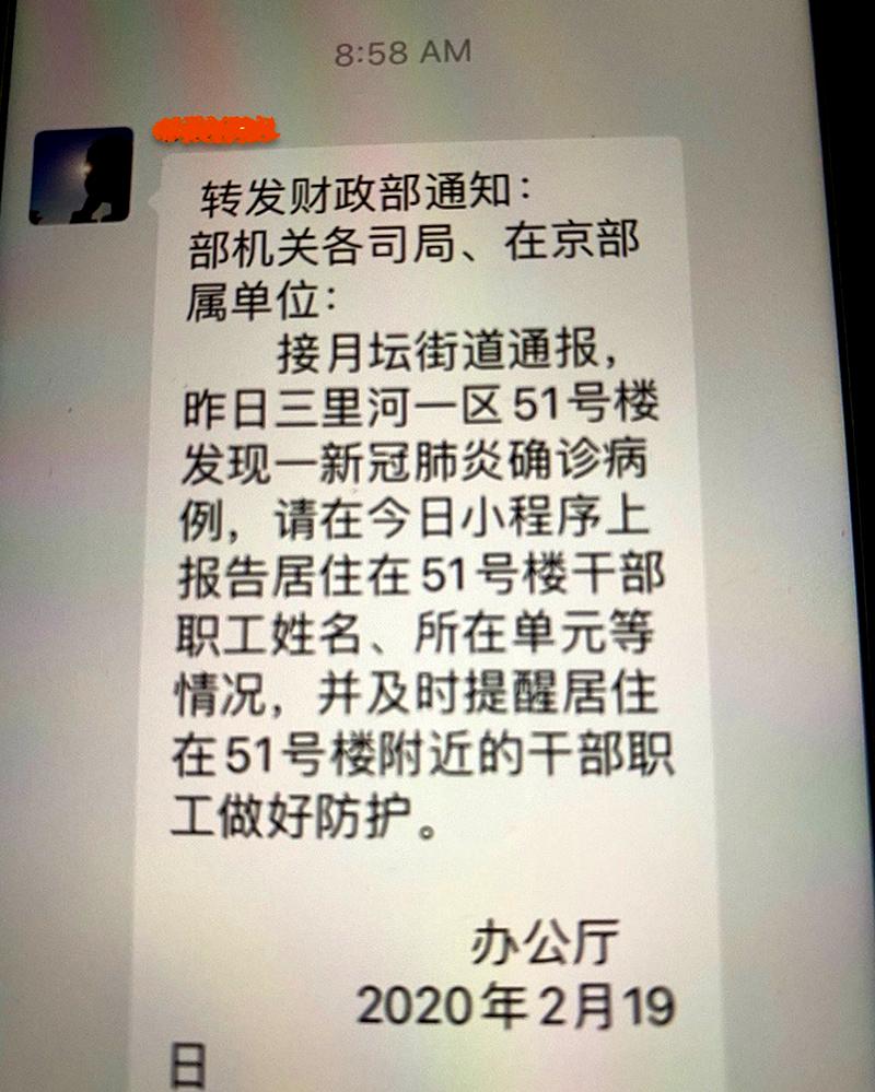 Viêm phổi Vũ Hán tấn công Trung Nam Hải, Tập Cận Bình nhanh chân chạy trước? (ảnh 2)