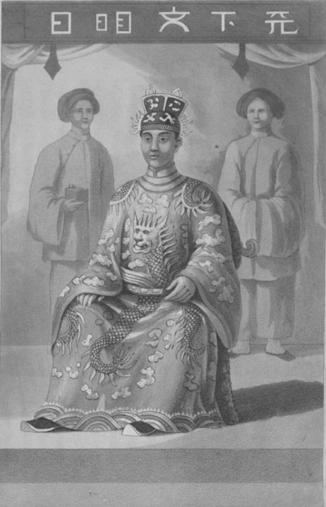 Vua Minh Mạng phát bạch đậu khấu, dạy dân đổi mồi lửa khi có bệnh dịch