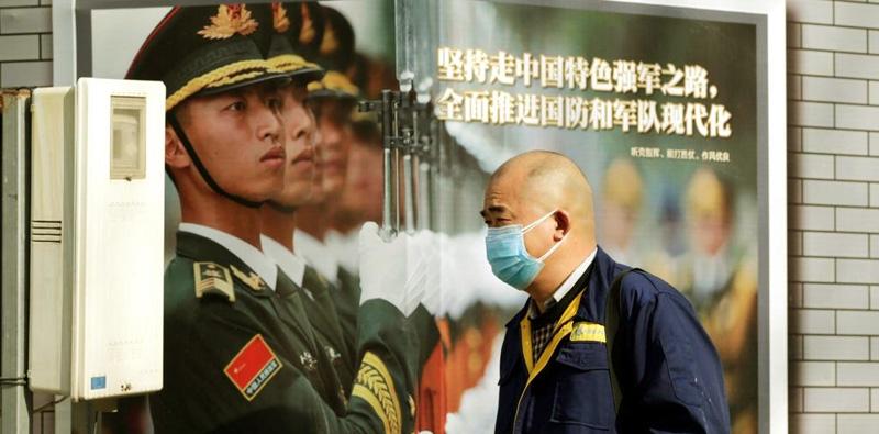 Vào ngày 6/2, truyền thông Hồng Kông đưa tin rằng, Không quân và Lực lượng cảnh sát vũ trang ĐCSTQ hiện đang bị nhiễm dịch nghiêm trọng. Tuy nhiên, phía chính phủ giữ kín không nói ra.
