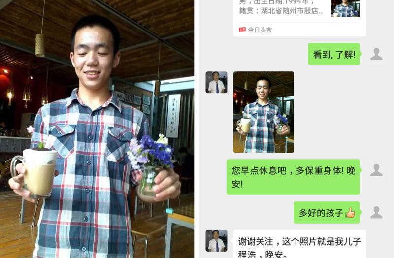 Trình Hạo đang học tập ở Đại học Khoa học và Kỹ thuật Hoa Trung - Vũ Hán, bị mất tích ở gần cây cầu thứ 2 sông Trường Giang ở Vũ Hán vào tháng 11/2014.
