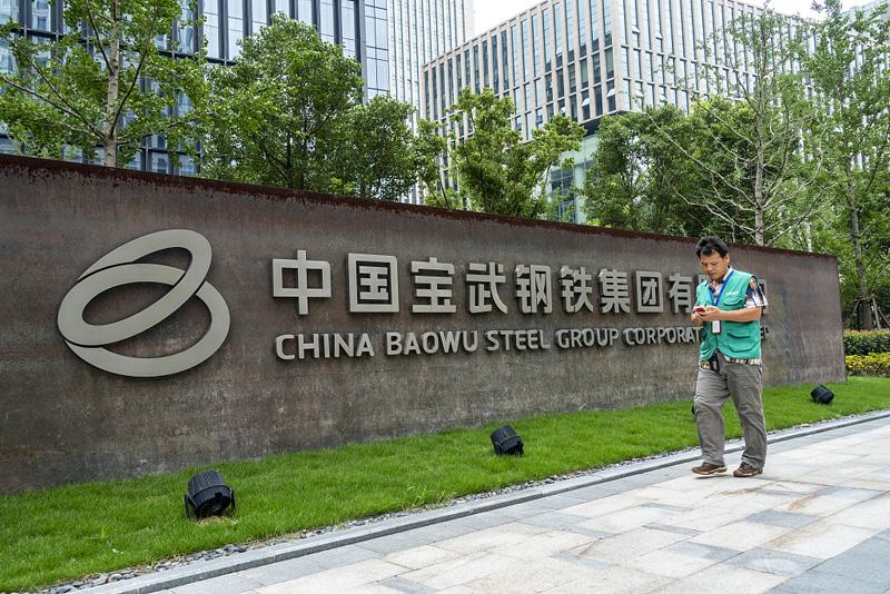Tập đoàn Gang thép Bảo Vũ Trung Quốc (China Baowu Steel Group) có trụ sở chính ở Thượng Hải.