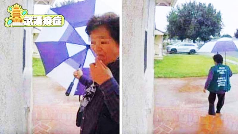 Một bác gái người Hoa ở California xuất hiện trước cổng nhà hàng xóm vào một ngày mưa và bôi nước bọt của mình lên tay nắm cửa của nhà hàng xóm mà không rõ động cơ là gì.