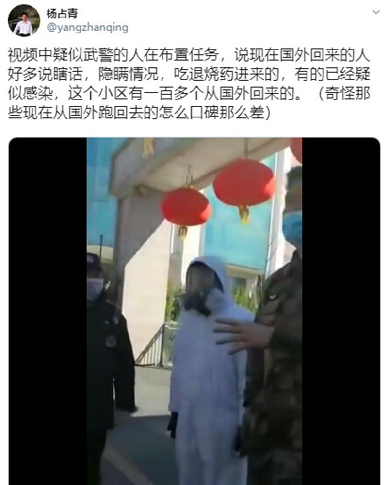 ĐCSTQ tuyên truyền dịch bệnh ở nước ngoài nghiêm trọng, Hoa kiều sợ hãi trở về nước để tránh dịch (ảnh 3)