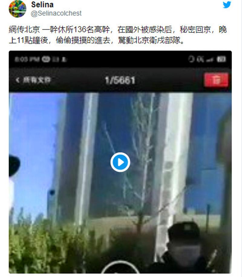 ĐCSTQ tuyên truyền dịch bệnh ở nước ngoài nghiêm trọng, Hoa kiều sợ hãi trở về nước để tránh dịch (ảnh 2)
