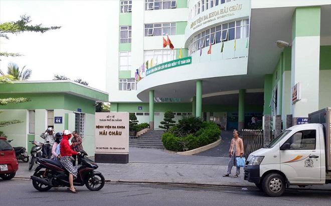 Bệnh viện quận Hải Châu nơi nhóm người thân của bệnh nhân thứ 35 đang cách ly. (Ảnh qua phatluat)