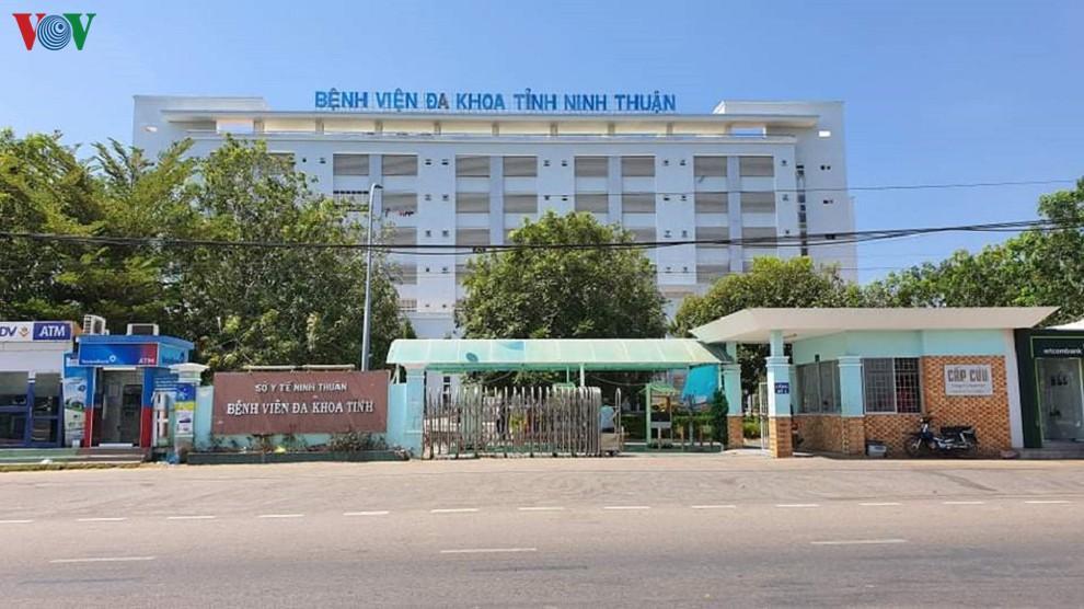 Bệnh viện đa khoa Ninh Thuận - nơi bệnh nhân 61 đang điều trị. (Ảnh qua VOV)