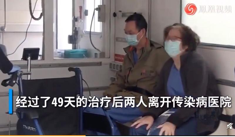 60 ngàn người Vũ Hán chạy ra nước ngoài trước khi đóng cửa khiến dịch bệnh bùng phát khắp thế giới? (ảnh 2)