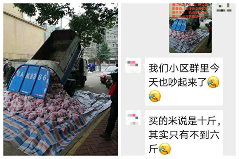 Vũ Hán: Khu dân cư dùng xe chở rác để vận chuyển đồ ăn khiến dân chúng phẫn nộ (ảnh 2)