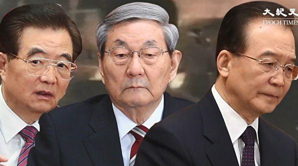 Hồ Cẩm Đào, Chu Dung Cơ, Ôn Gia Bảo, 3 ngôi sao tương ứng từng thể hiện sự ủng hộ và muốn giải oan cho Pháp Luân Công. (Ảnh: Epoch Times)
