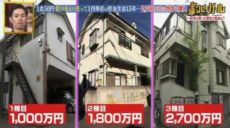 3 ngôi nhà của Saki ở tuổi 33.