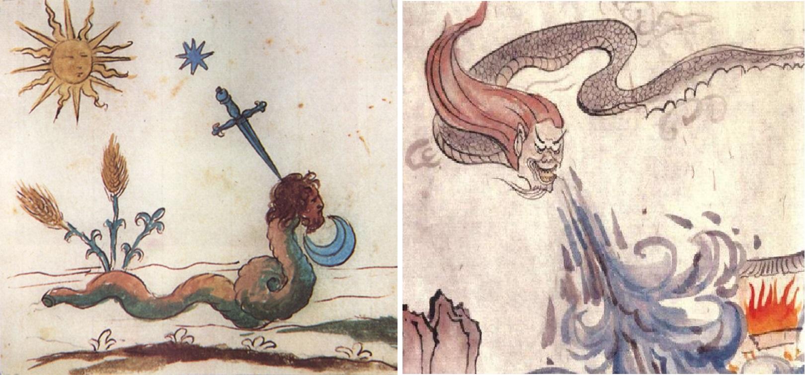 Cộng Công được mô tả là nửa người nửa rắn, tóc đỏ, điều này tương thích với bức vẽ trang 45 trong cuốn sách thất lạc của Nostradamus.