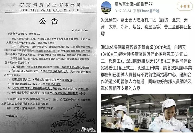 Các doanh nghiệp lớn ở Trung Quốc phải ngừng sản xuất do Âu Mỹ rút đơn hàng (ảnh 3)