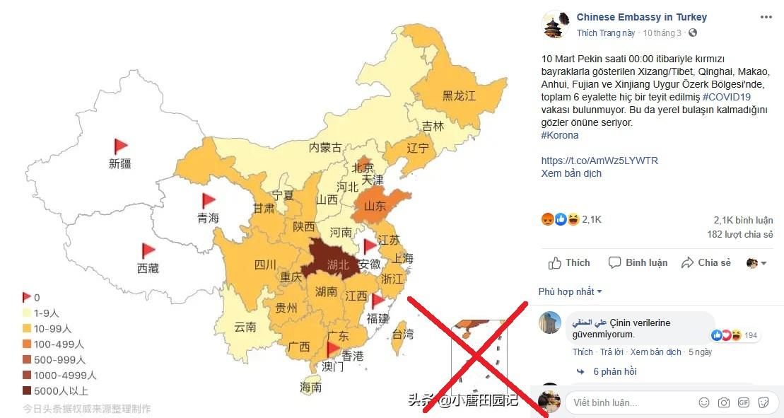 Hình ảnh bản đồ có chứa 'đường lưỡi bò phi pháp' xuất hiện trên trang Facebook của Đại sứ quán Trung Quốc tại Thổ Nhĩ Kỳ. (Ảnh qua dantri)