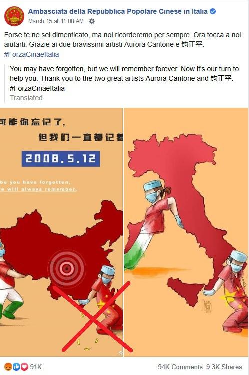 Hình ảnh có chứa 'đường lưỡi bò phi pháp' được chia sẻ trên trang Facebook Đại sứ quán Trung Quốc tại Italy (Ý) khiến cư dân mạng Việt Nam phẫn nộ. (Ảnh qua dantri)