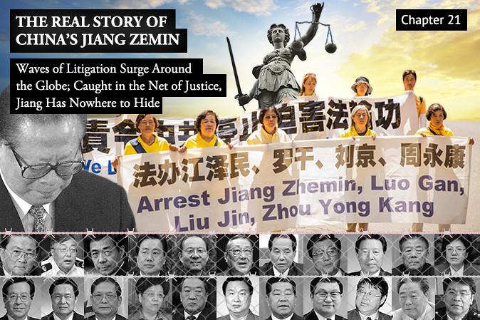 Công lý cần được thực thi, cựu lãnh đạo ĐCSTQ Giang Trạch Dân cũng sẽ đến ngày đền trả những tội ác đã gây ra.