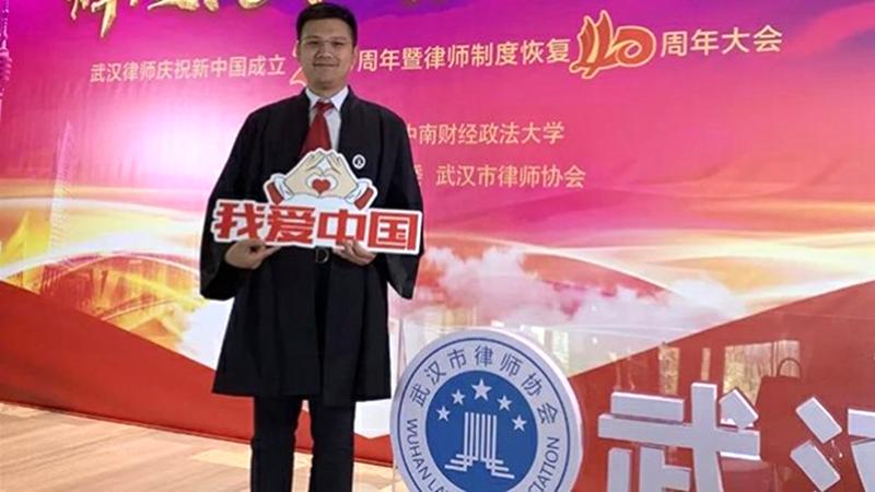 Phối hợp với chính quyền ĐCSTQ tuyên truyền giả đối, luật sư Vũ Hán kiện chính phủ Mỹ (ảnh 1)