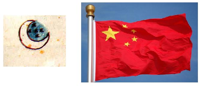 Vầng trăng khuyết và 5 ngôi sao trong hình vẽ của Nostradamus và quốc kỳ của Trung Quốc với biểu tượng 5 ngôi sao.