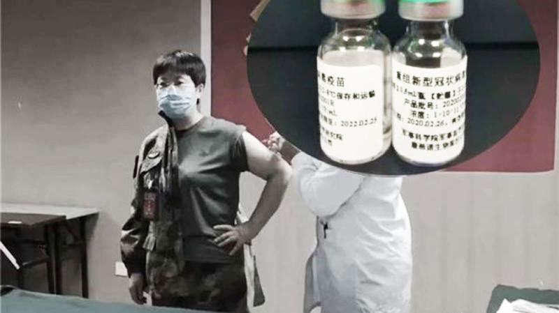"""""""Vắc-xin virus corona mới tái tổ hợp"""" của đội ngũ chuyên gia Trần Vi được thử nghiệm lâm sàng, trên mạng lan truyền hình ảnh chụp lọ vắc-xin này với nhiều nghi vấn được đặt ra."""