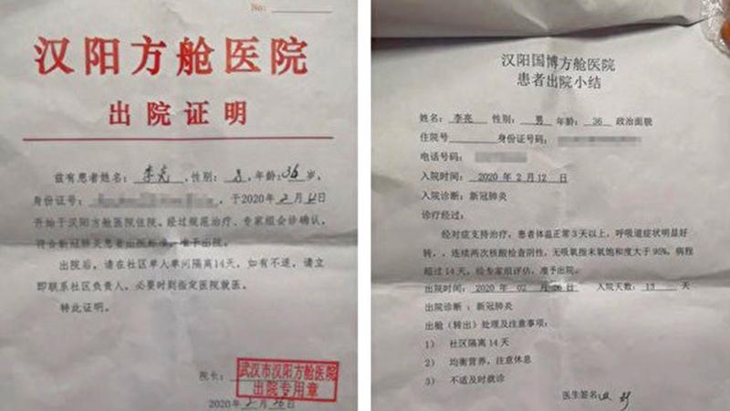 Viêm phổi Vũ Hán: Bệnh nhân tái phát bệnh và qua đời sau khi xuất viện, chính quyền vội vàng xóa các bài đăng (ảnh 2)