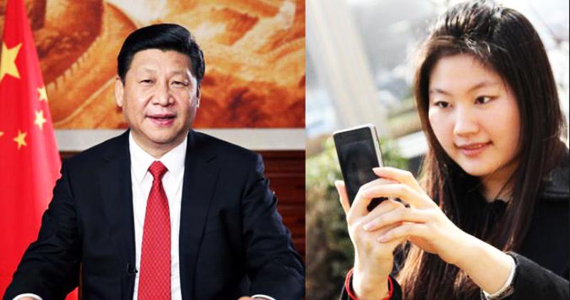 """Bức thư của """"con gái Tập Cận Bình"""": Phe đối lập trong ĐCSTQ tung """"hư chiêu""""?"""