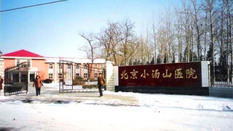 """Không thể che giấu thêm, Bắc Kinh buộc phải tuyên bố """"Mở lại bệnh viện Tiểu Thang Sơn"""" (ảnh 1)"""