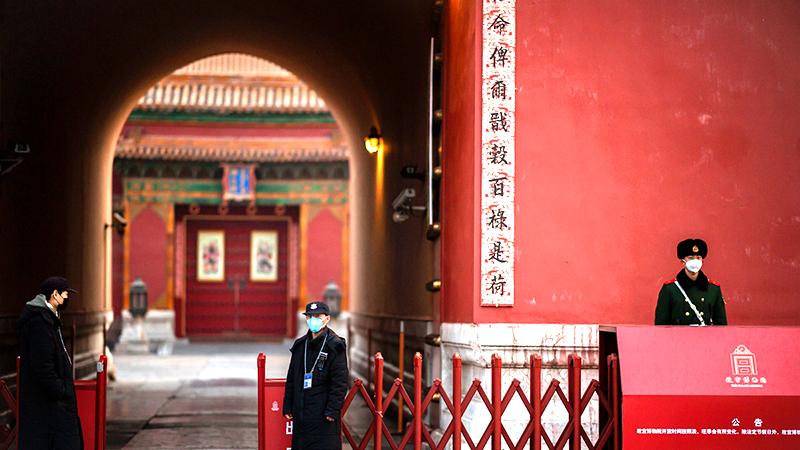 Trung Nam Hải có người ngã xuống? Viêm phổi Vũ Hán tấn công vào Quốc vụ viện (ảnh 1)