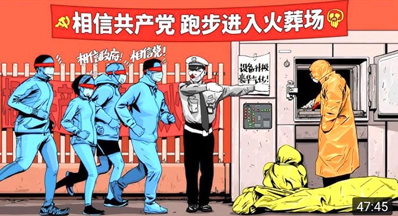 Thảm kịch cách ly: Du học sinh Trung Quốc nhảy lầu tự tử tại điểm cách ly ở Thượng Hải (ảnh 2)