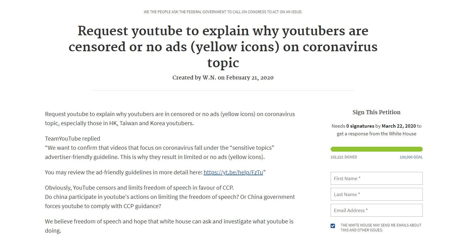 Đơn thỉnh nguyện lên Nhà Trắng yêu cầu Youtube giải thích việc kiểm duyệt hoặc tắt quảng cáo của các video đề cập đến virus corona. (Ảnh chụp màn hình)