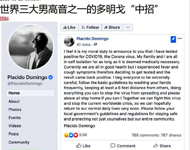 Ca sĩ nổi tiếng từng hợp xướng với Tống Tổ Anh tại Thế vận hội Bắc Kinh đã bị nhiễm virus Vũ Hán (ảnh 2)