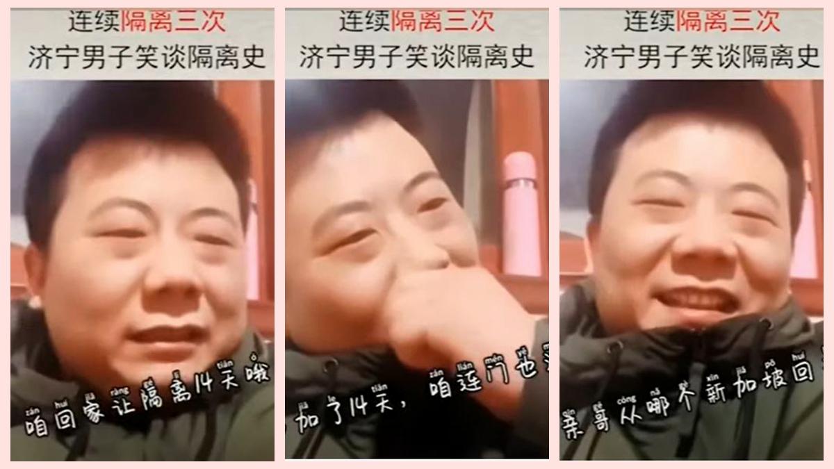 Chuyện dở khóc dở cười, một thanh niên TQ bị cách ly 3 lần liên tiếp trong một tháng rưỡi (ảnh 1)