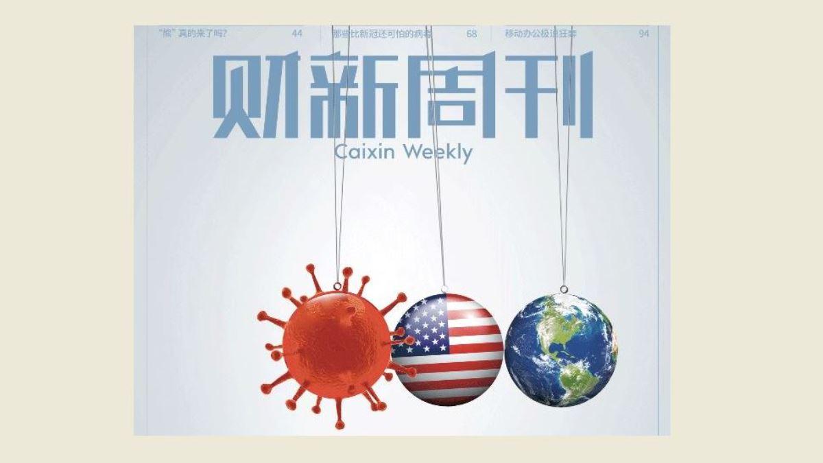 """Caixin bị mắng là """"truyền thông bán nước"""" vì đưa tin sự thật về dịch bệnh ở Trung Quốc (ảnh 1)"""