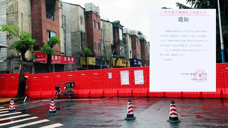Trên mạng mới lan truyền thông báo từ khu Dao Đài, Tam Nguyên Lý, Quảng Châu, cho biết có hơn 1.000 người Châu Phi nhiễm virus Vũ Hán