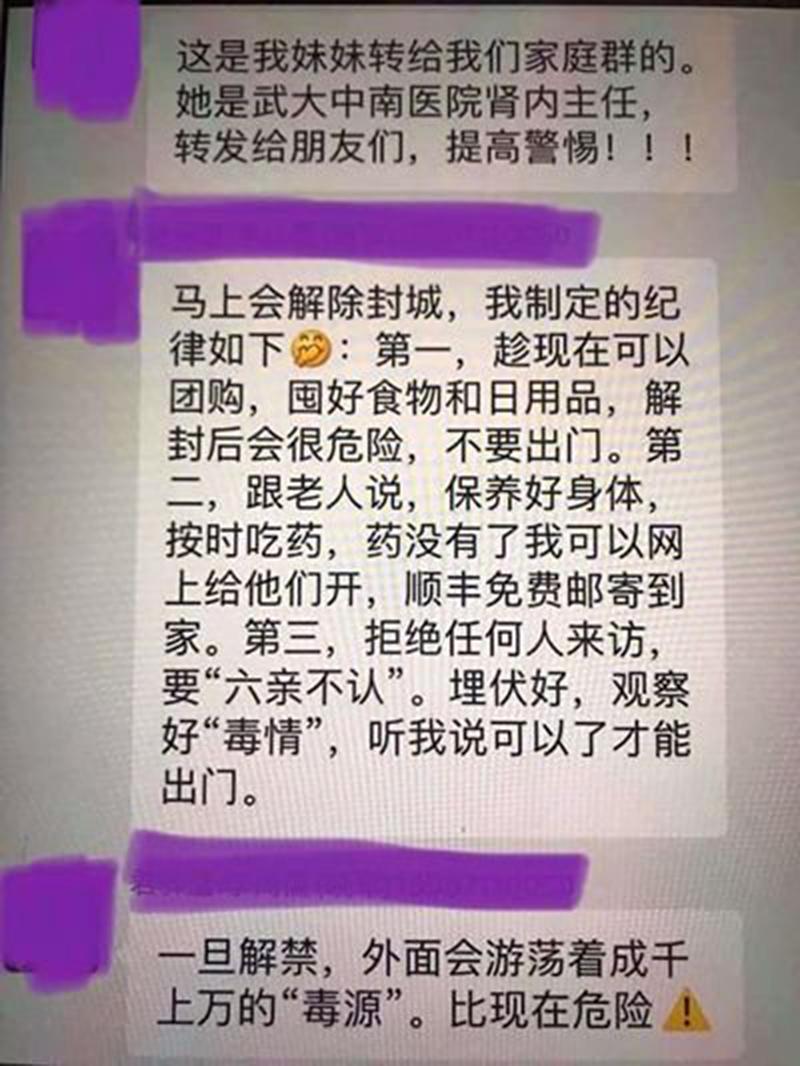 Nguy cơ tiềm ẩn từ 40 ngàn ca lây nhiễm không có triệu chứng ở Trung Quốc (ảnh 2)