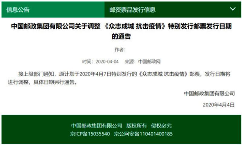 """Tem chống dịch của ĐCSTQ nghi ngờ bị tiêu hủy khẩn cấp vì phạm phải """"sai sót chính trị"""" (ảnh 2)"""